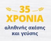 35-xronia