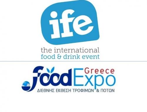 International Exhibitions FOOD EXPO / IFE 2017