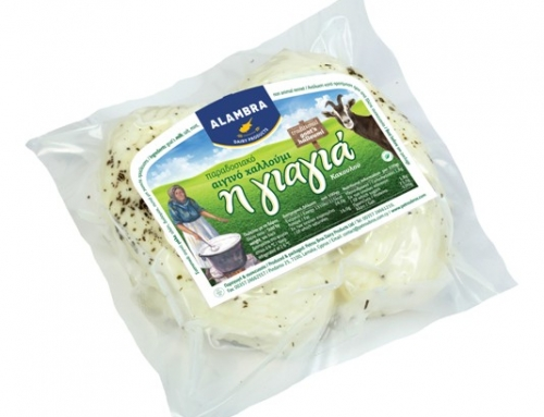 "Traditional Goat's Halloumi ""YIAYIA"" by ALAMBRA Dairies"